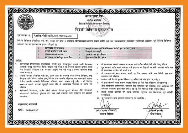 Foreign Currency Licence